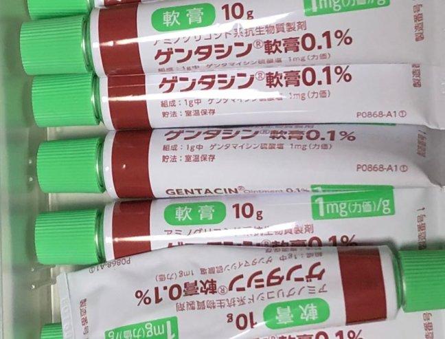 軟膏 ゲンタシン